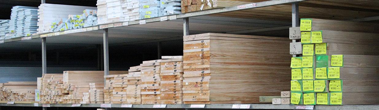 Hardware Building Material : Bondi junction timber hardware sydney supplies